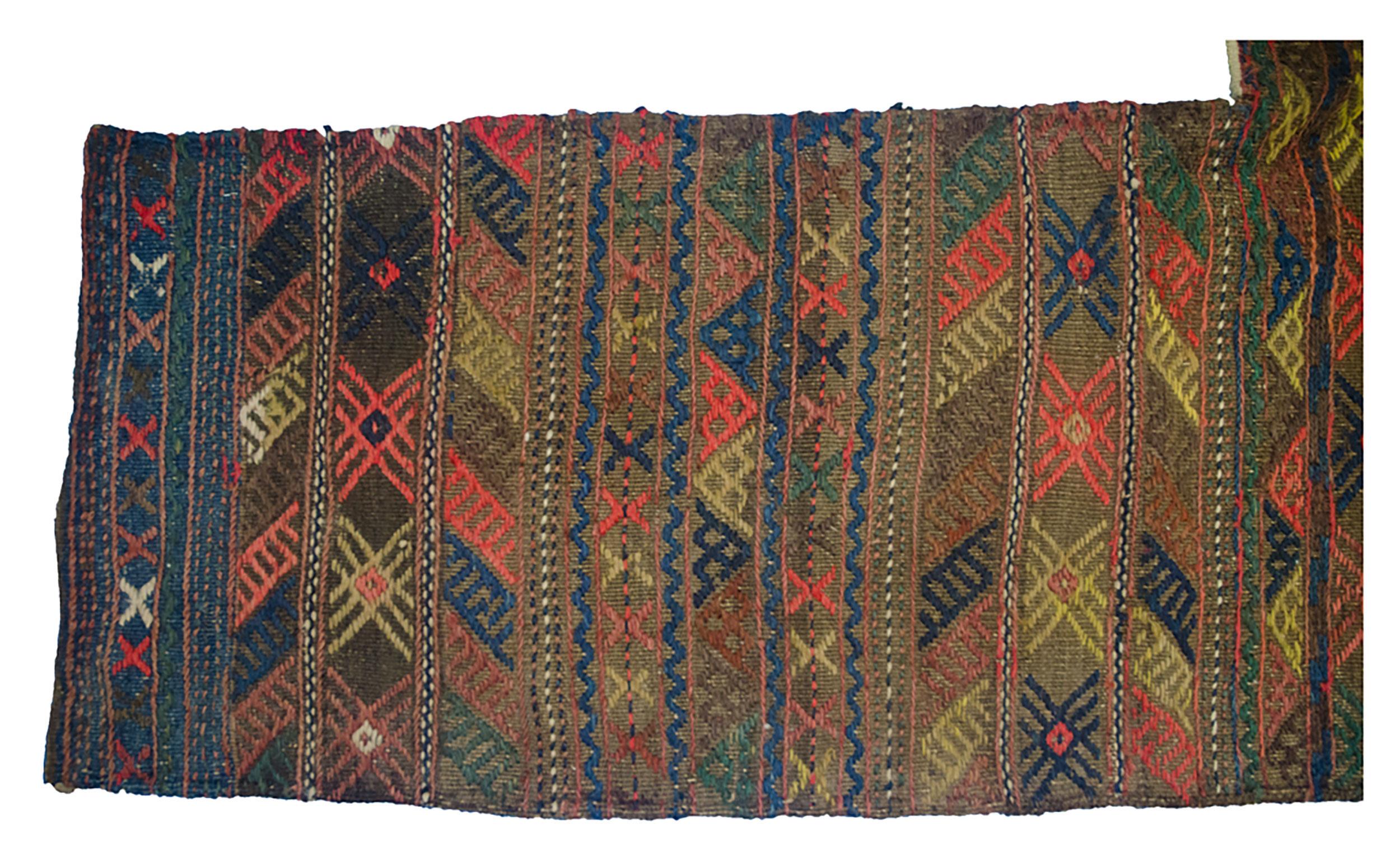 Antique Kordi Horse Blanket 104x165cm