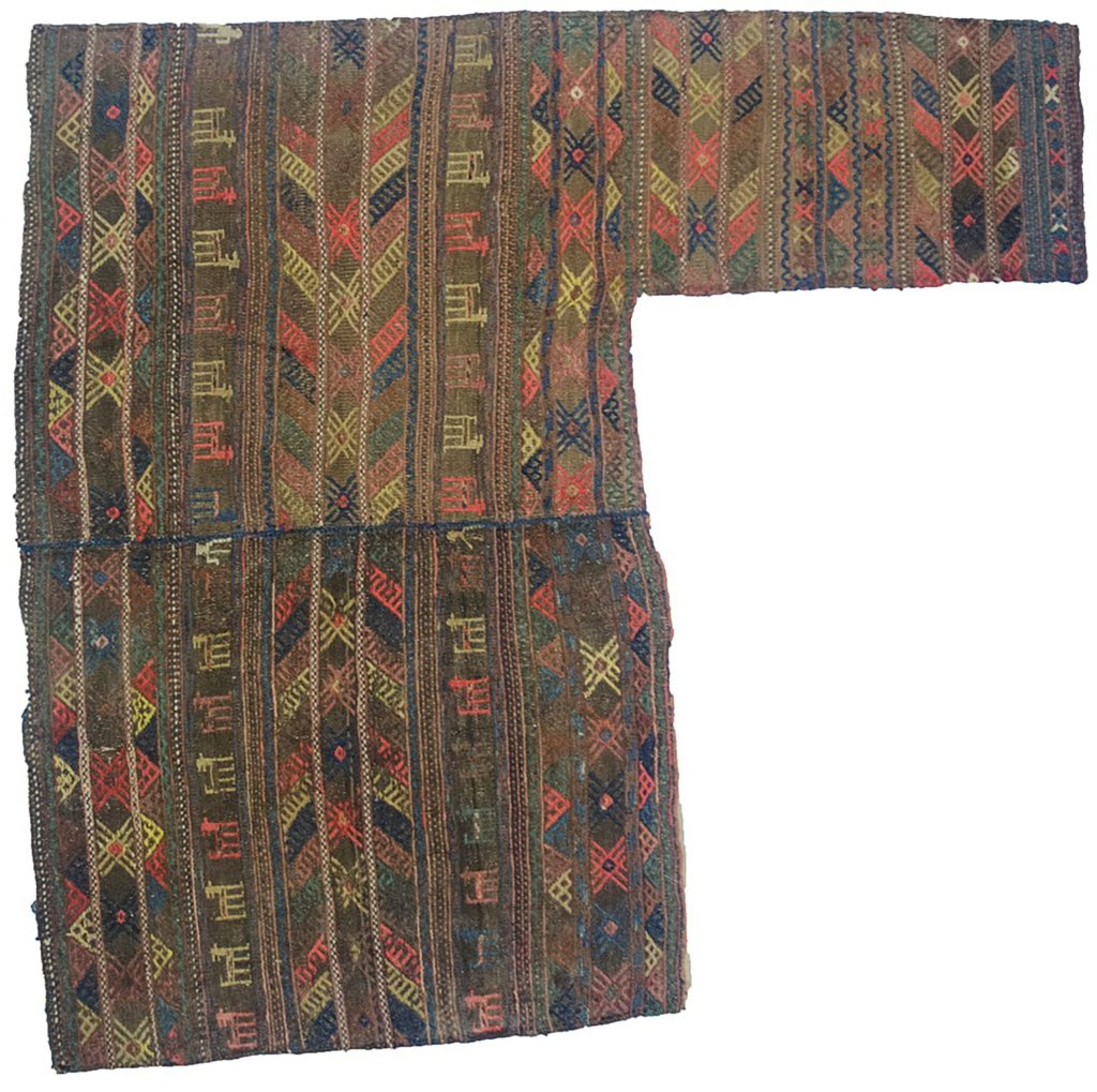 Antique Kordi Horse Blanket 104x165cm