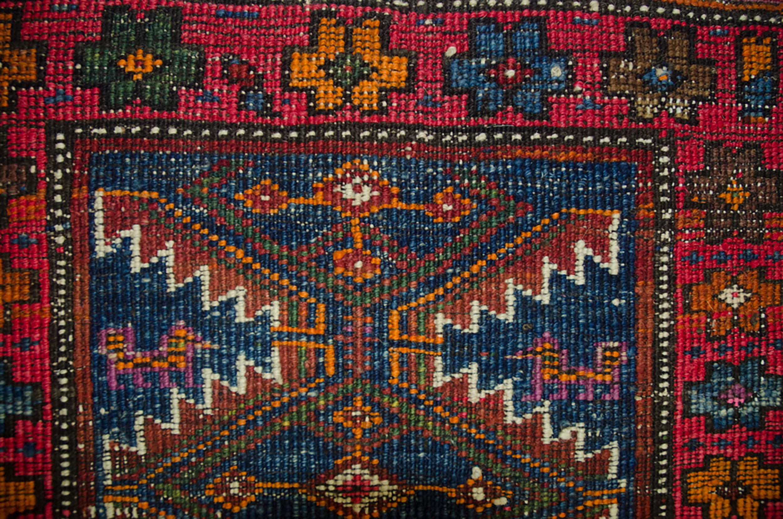 Antique Lori Bag Face 40x51cm