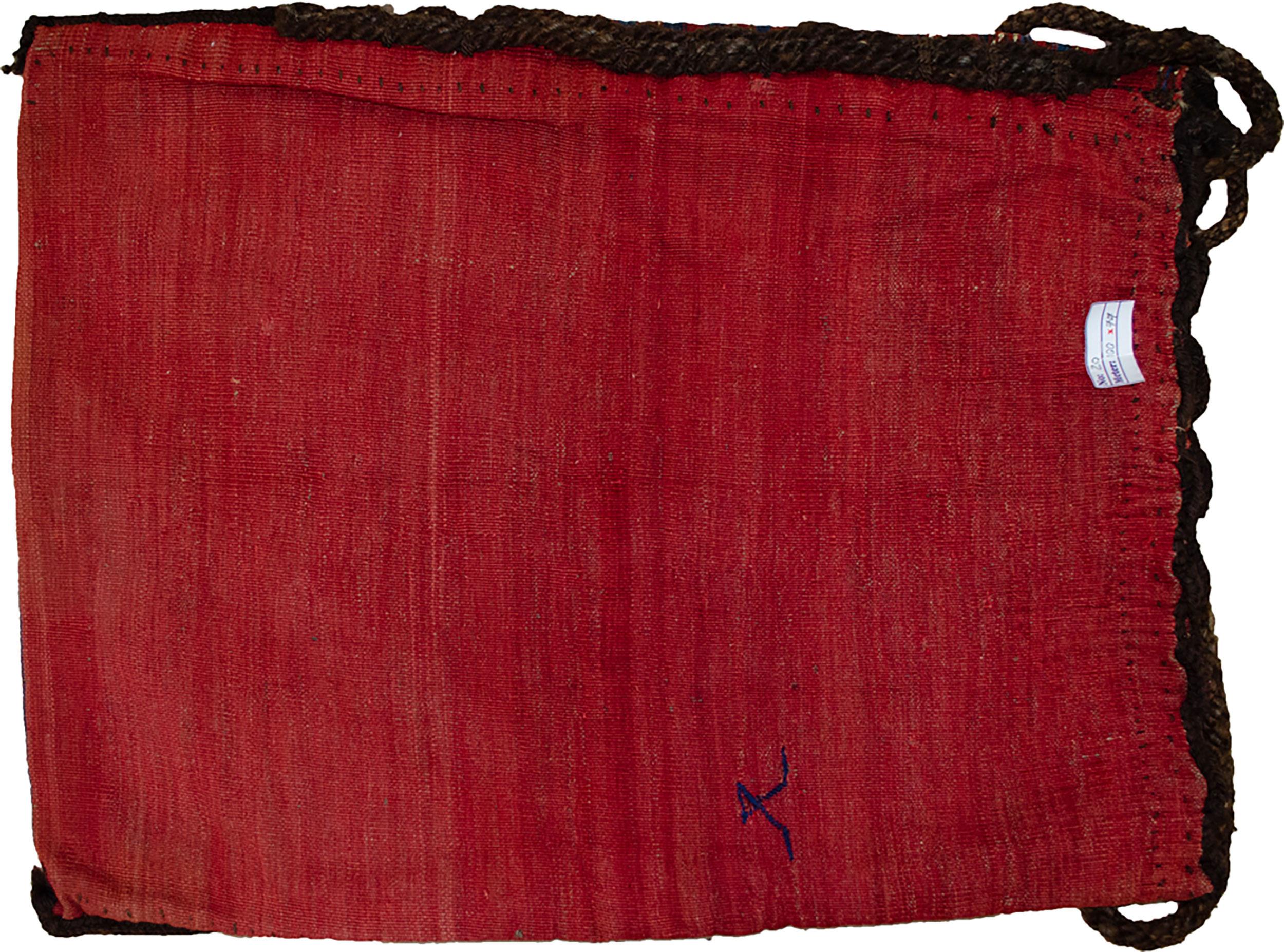 Vintage Turkman Tobreh Bag 100x77cm