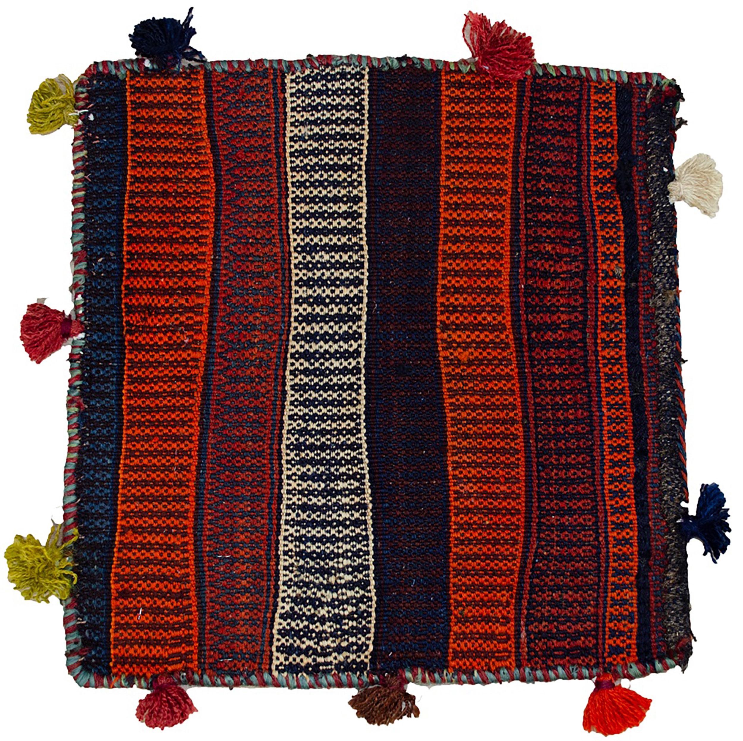 Vintage Northwest Persian Bagface 55x55cm