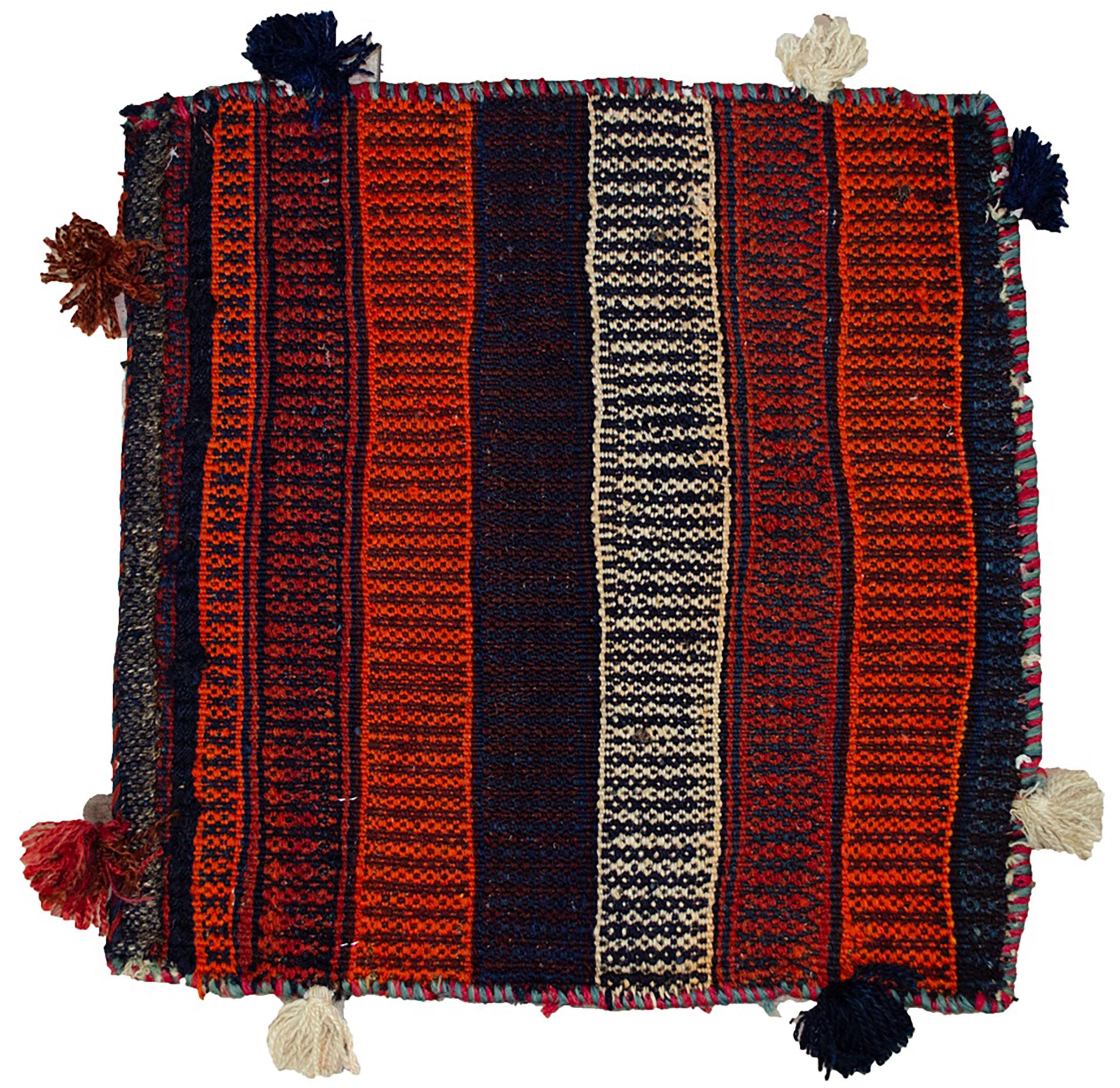 Vintage Kurdish Bagface 55x55cm