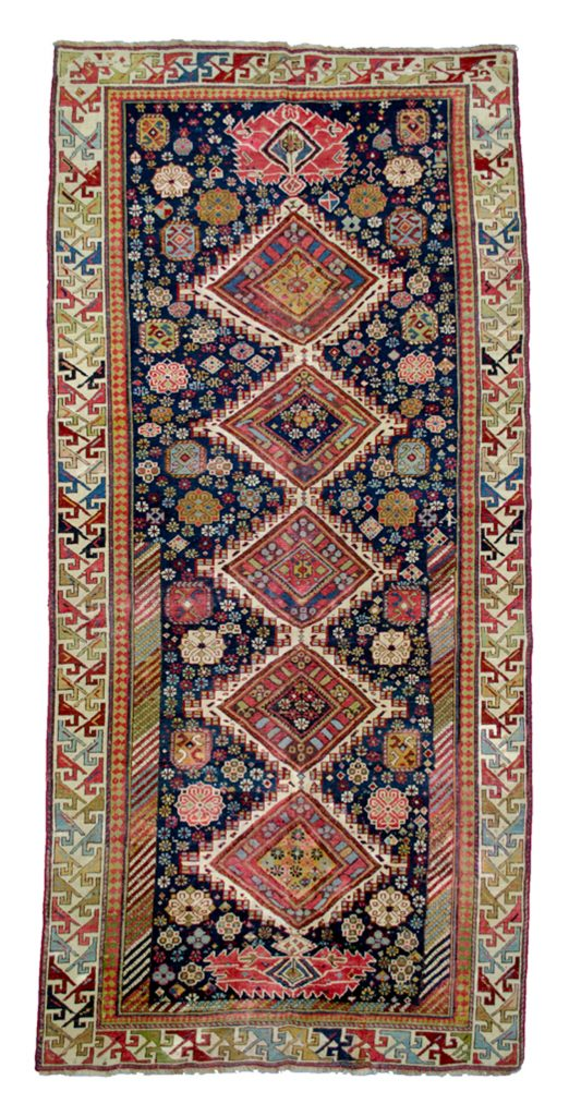Antique Kazak Rug 250x117cm
