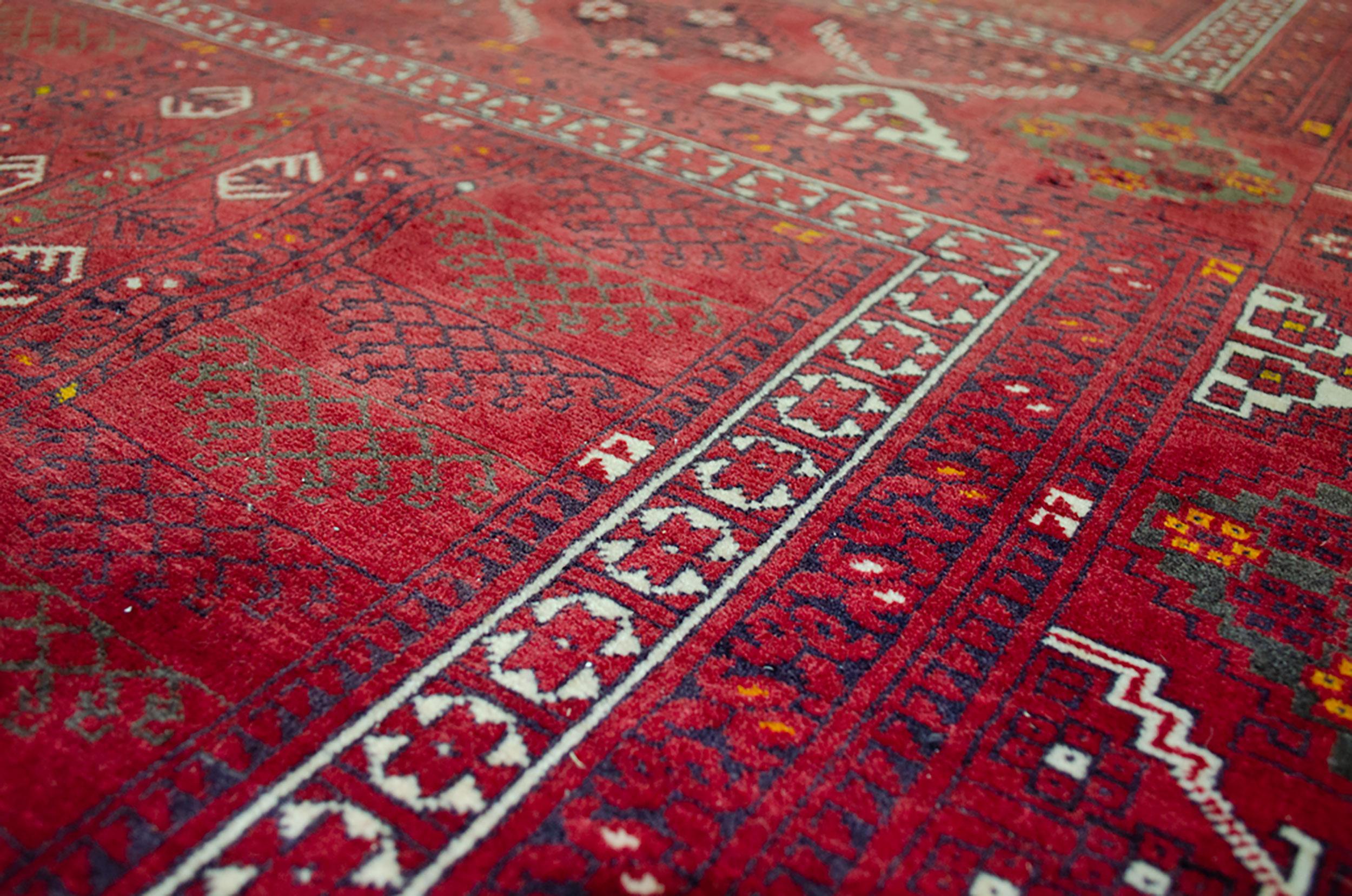 Vintage Afghan Pardeh Rug 250x148cm