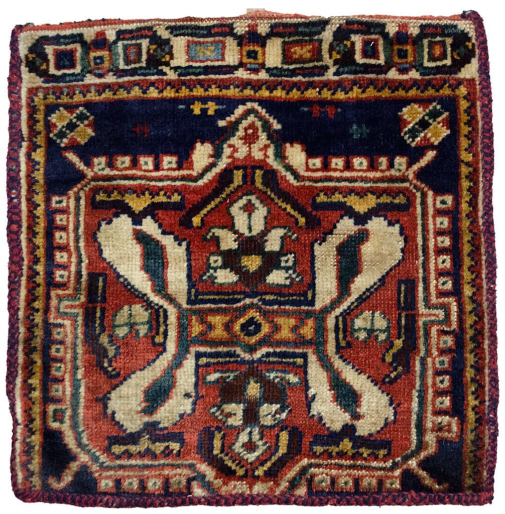 Antique Qashqai Bagface 45x46cm