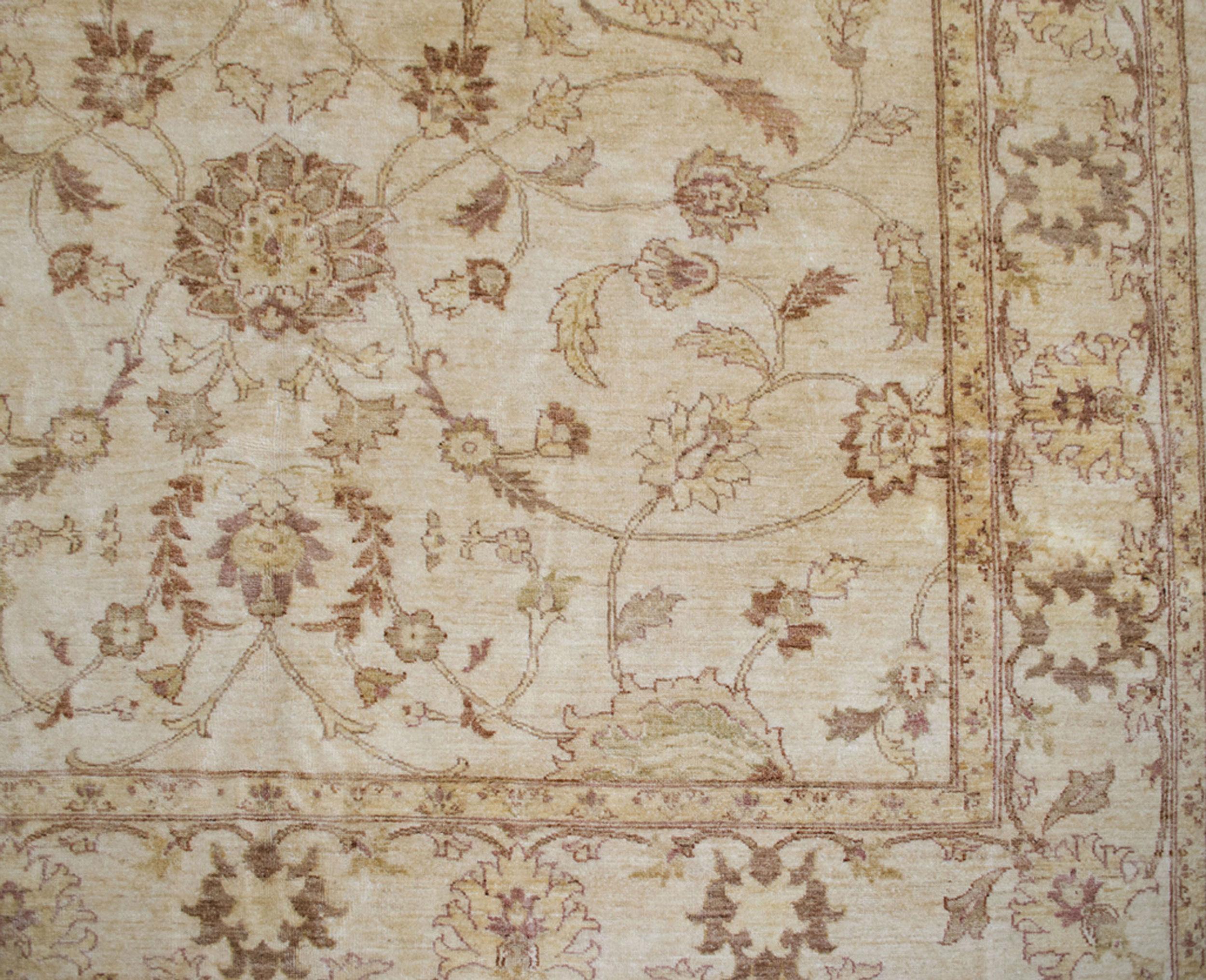 Afghan Choobi Carpet 303x246cm