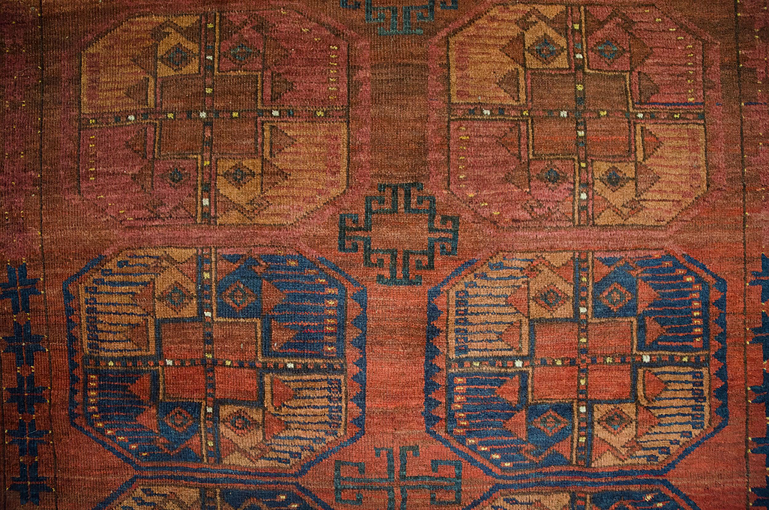 Vintage Ersari Rug 205x120cm