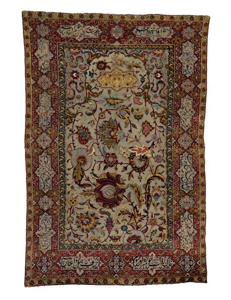 dam images daily 2015 01 most expensive carpets sold at auction most expensive carpets sold at auction 09