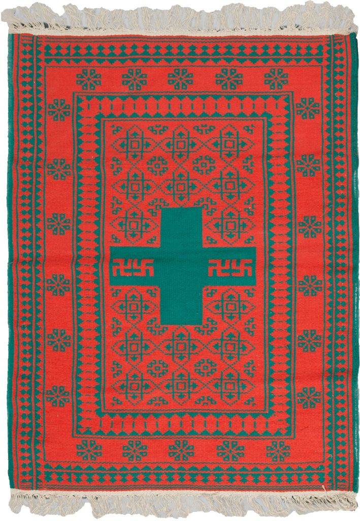 New Yazd Ziloo Rug 134x98cm