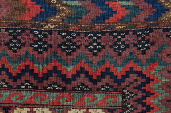 Antique Afshar Kilim Rug 234x147cm