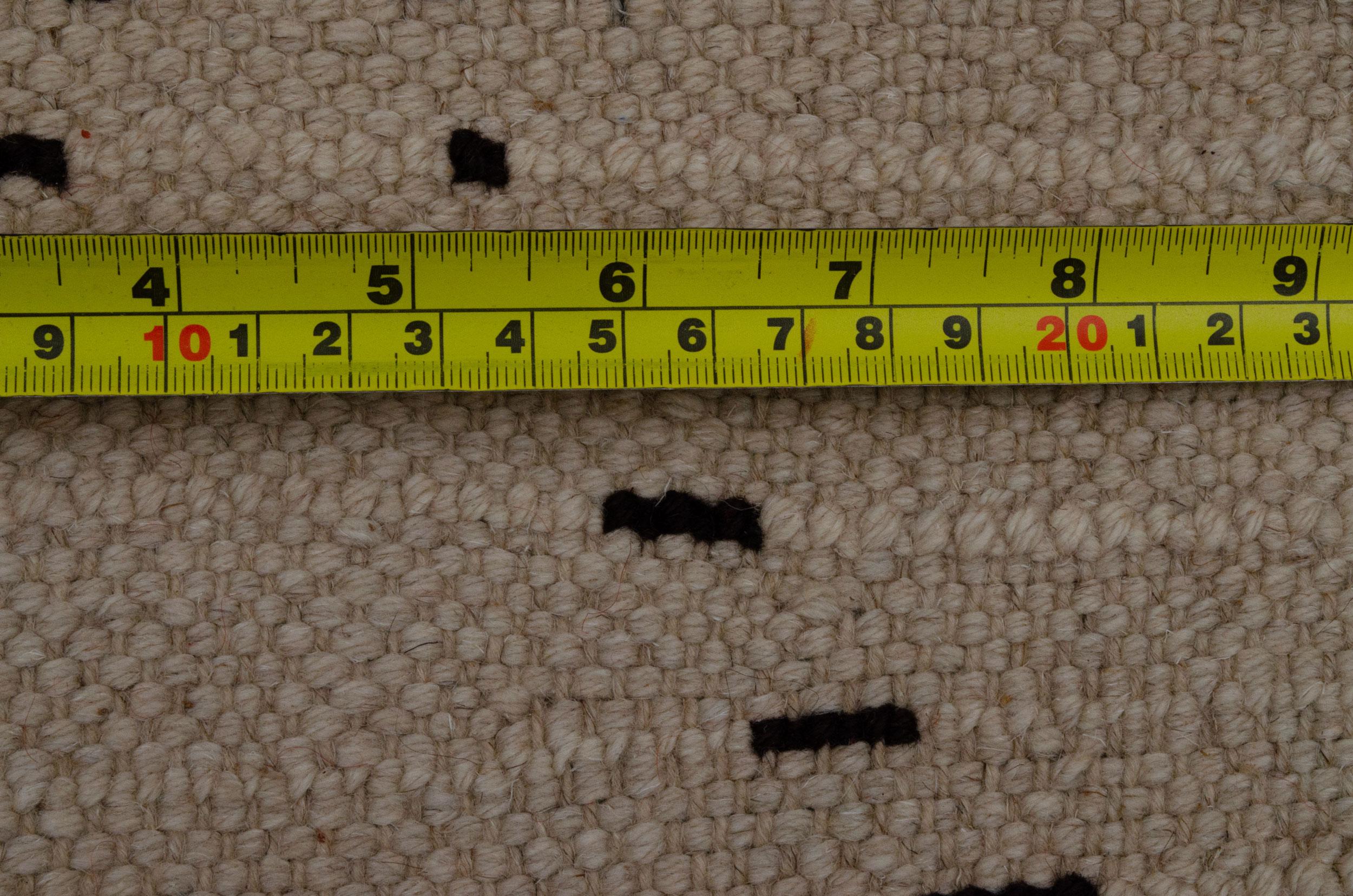 Mashreq Gabbeh Rug 200x150cm