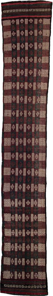 Antique Baluch Tentband 270x40cm