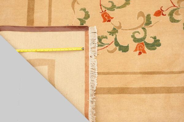 Ardebil Carpet 332x263cm