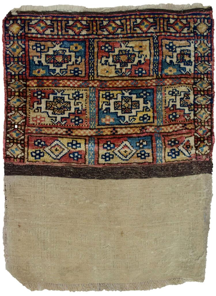 Antique Quchan Bag 53x38cm