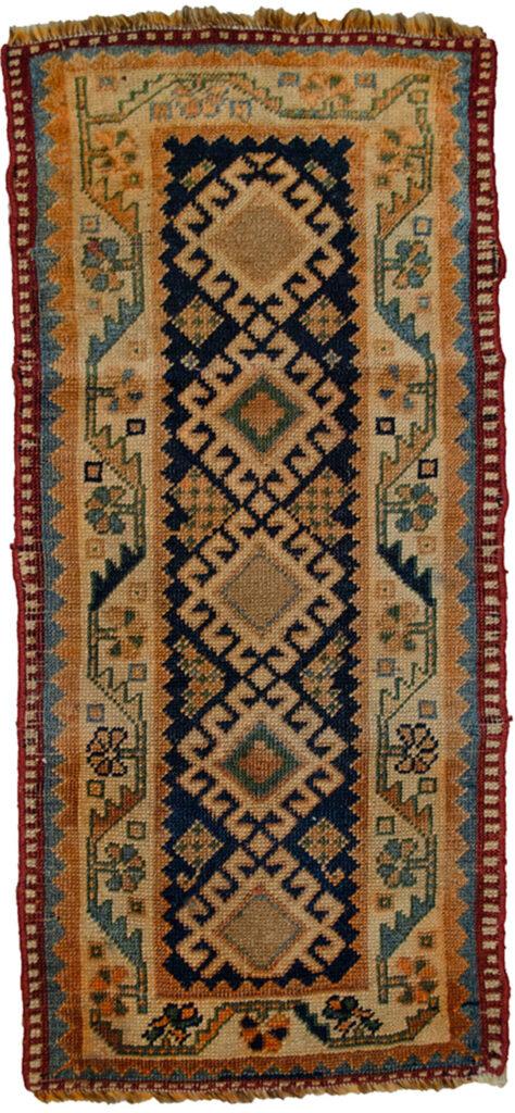 Antique Yallameh Mat 103x48cm