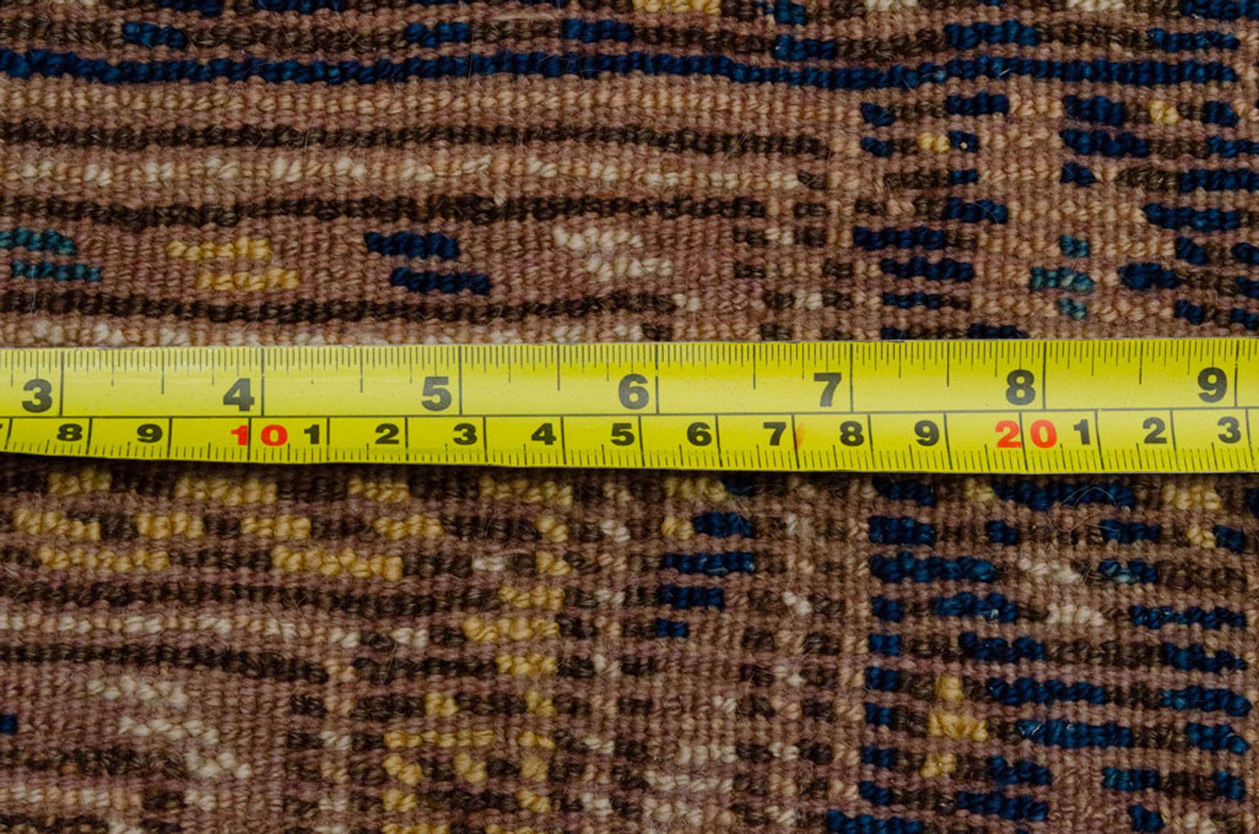 Vintage Qoochan Rug 240x144cm