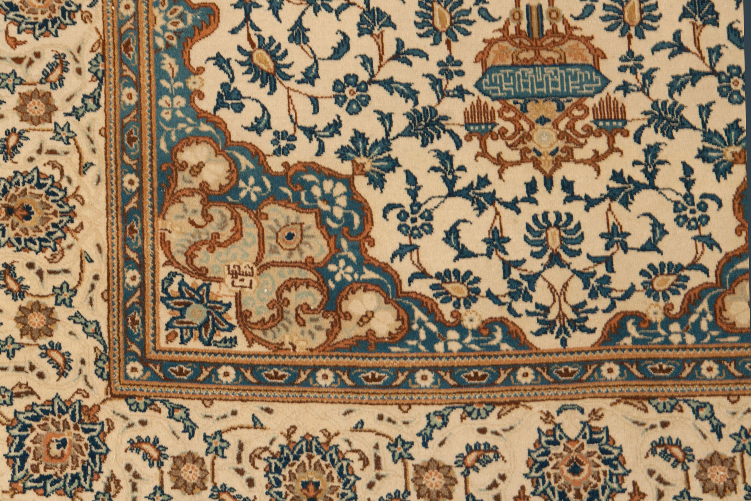 Vintage Kashan Rug 204x134cm