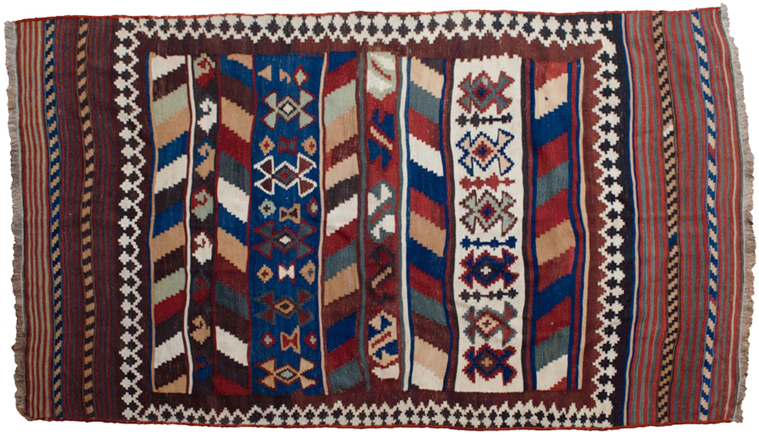 Vintage Qashqai Kilim Rug 243x143cm