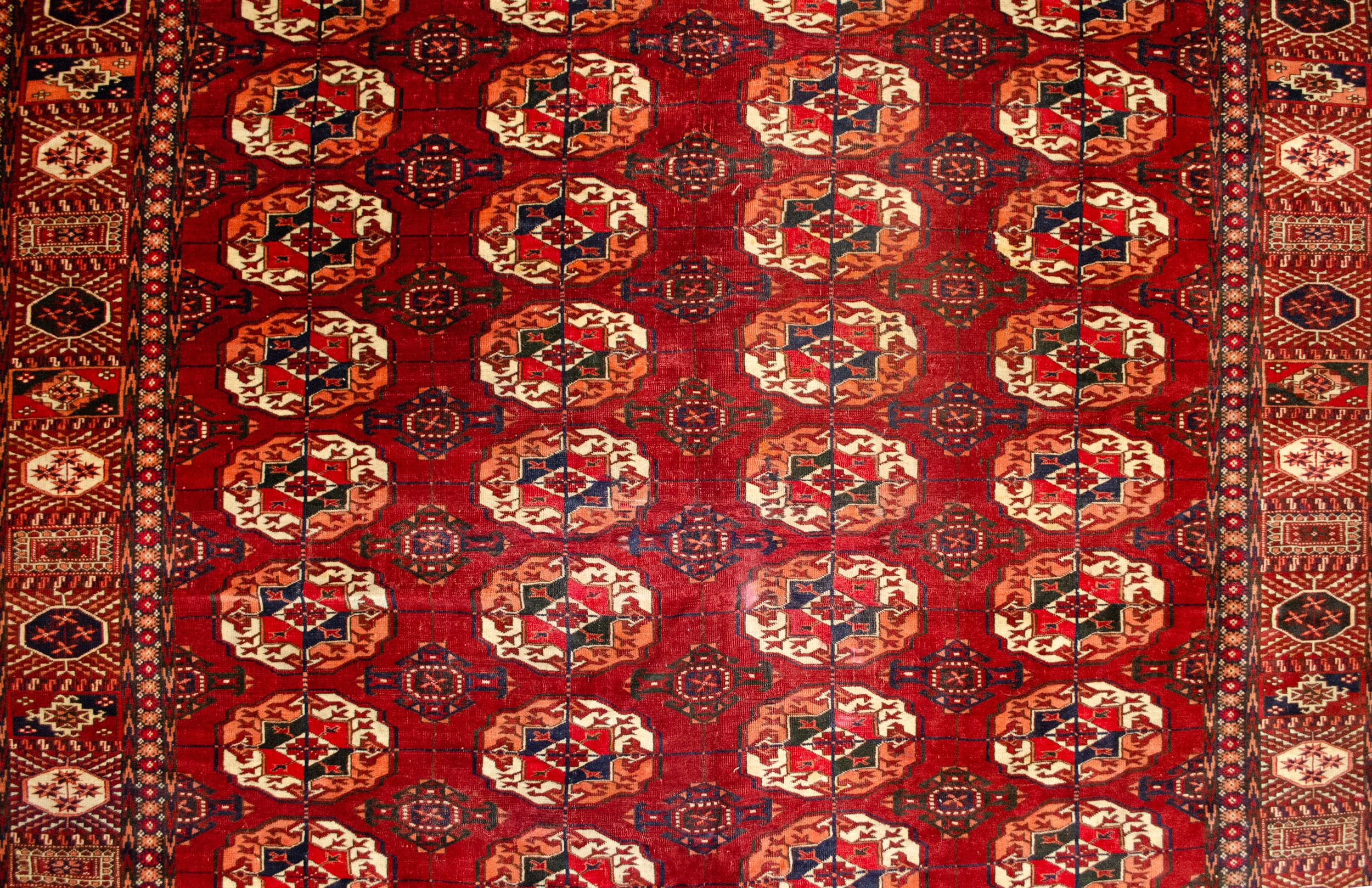 Antique Turkmen Carpet 286x202cm