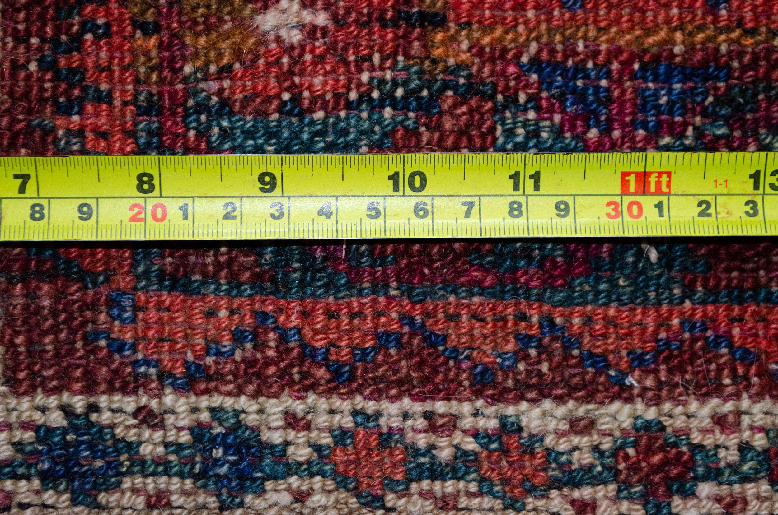 Antique Kordi Carpet 193x138cm